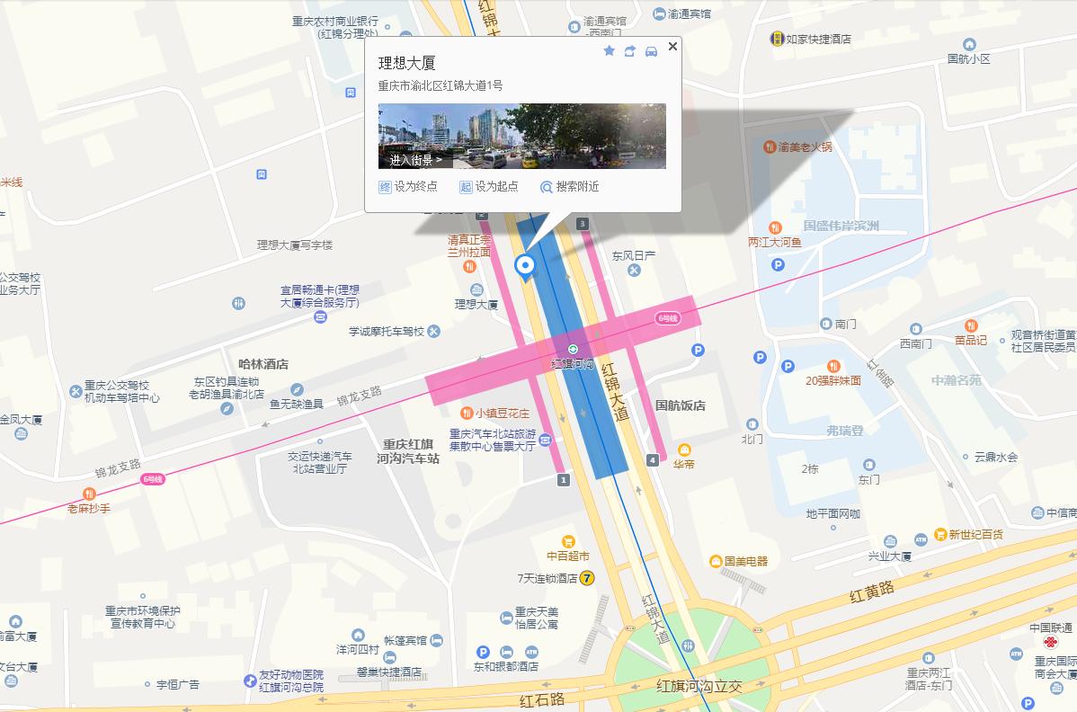 重庆江北煌旗小吃培训地址